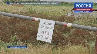 """Прокурорский надзор"" 6.10.2018"