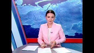Вести Адыгея  - 23.08.2018