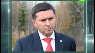 В Челябинске промышленники готовятся удивить министра экологии