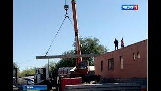 В Батайске начинают возводить второй этаж социально-реабилитационного центра для наркозависимых