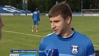 """Экс-капитан """"Балтики"""" Дмитрий Стоцкий дебютировал в национальной сборной"""