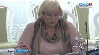 Смоленск принял семинар арбитражных судей