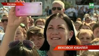 Новости Татарстана 29/08/18 ТНВ