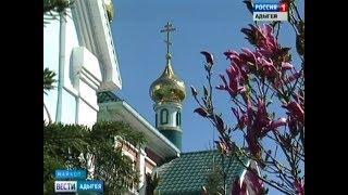 Православные христиане отмечают Великий четверг