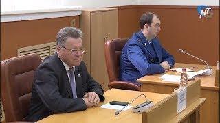 В Администрации Великого Новгорода обсудили кадровые назначения и ремонт дорог
