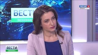 """Вести. Брянск. Экономика"" (эфир 19.05.2018)"
