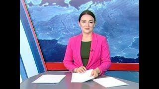 Вести Адыгея - 08.08.2018