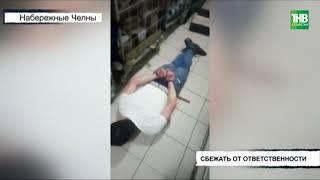 Задержанный по подозрению в краже пытался дать взятку стражам порядка | ТНВ