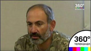 Власти Армении не будут применять силу против оппозиции
