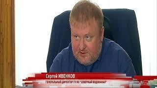 Угрозы разлива Волги в Ярославской области  пока нет