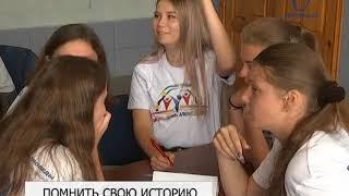 В Белгороде 19 команд подвергли себя «РИСКу»