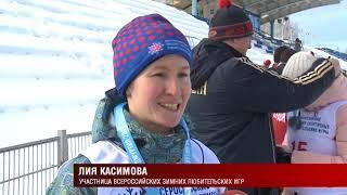 05 03 2018 Первые Всероссийские любительские игры завершились в Удмуртии