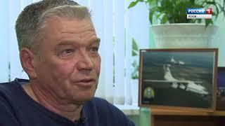 Дневник пилота. Валерий Бабошин 26.05.18