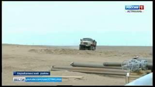 Уровень газификации в Астраханской области составляет более 90 процентов