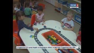 Чебоксарские дошколята учатся программировать робота