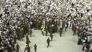 What Happened in Makkah Incident Update | Masjid ul Haram News Today