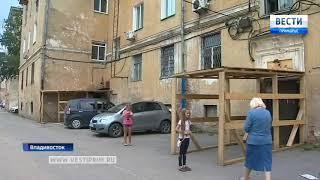 Прокуратура: Обрушение кровли в одном из домов Владивостока произошло в период капремонта. 1