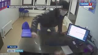 В Лысьве местный участковый предотвратил ограбление и спас женщину