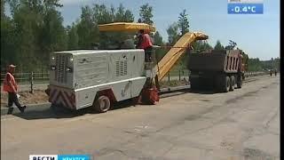 Более 6000 км региональных дорог отремонтирует Иркутская область за пять лет