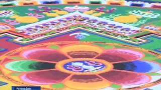 Очистили карму: тибетские монахи построили и разрушили песочную мандалу