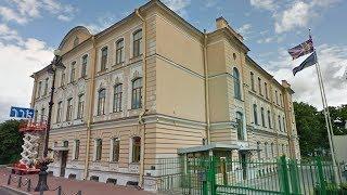 Закрыто генеральное консульство Великобритании в Санкт-Петербурге