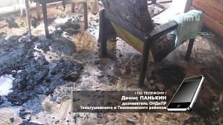 Начальник пожарного гарнизона в Теньгушево вместе с прохожим спас человека