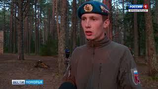 В лагерях Поморья завершились военно-патриотические смены