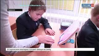 В Саранске прошел всемирный день почты