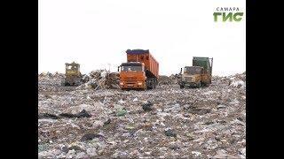 Самарская область с 1 января переходит на новую систему обращения с твёрдыми коммунальными отходами