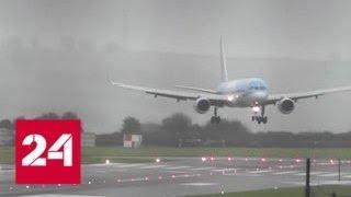 Пилоты сумели посадить Boeing во время шторма в Бристоле - Россия 24
