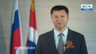 Андрей Тарасенко поздравил ветеранов и жителей региона с Днем Победы.