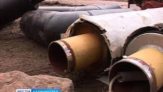 В Калининграде начали ремонтировать теплосети