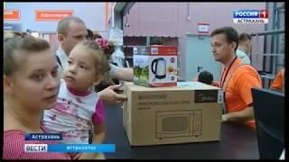 """6 тысяч товаров в одном месте. В Астрахани состоялось открытие электронного дискаунтера """"Ситилинк"""""""