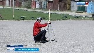 В Пятигорске запустили ракеты