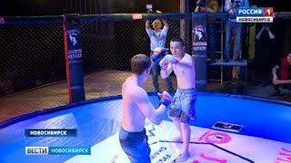 В Новосибирске прошёл международный турнир по боям без правил