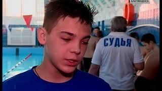 Юные благовещенские пловцы демонстрировали мастерство в стиле баттерфляй