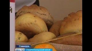 Здоровый хлеб скоро появится на ставропольских прилавках