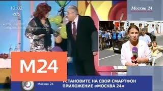 Заседание по делу Петросяна и Степаненко пройдет в закрытом режиме - Москва 24
