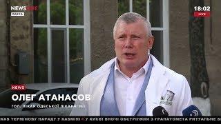 Смертельное ДТП в Одессе: в больнице умерла еще одна пострадавшая 04.06.18