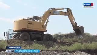 Школу в Михайловске будет строить новый подрядчик
