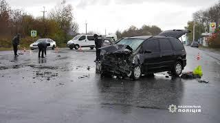 Поблизу Хмельницького в ДТП травмувалися 5 осіб