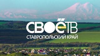 Концерт. 300 лет российской полиции