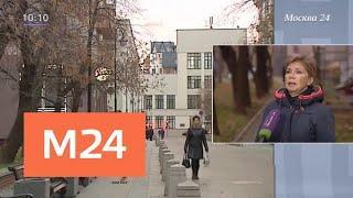 Сухая и холодная погода ожидается в столичном регионе 31 октября - Москва 24