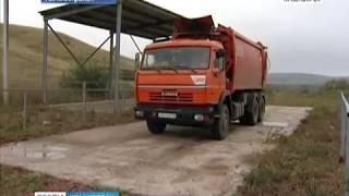 В Канске открыли полигон отходов производства и потребления