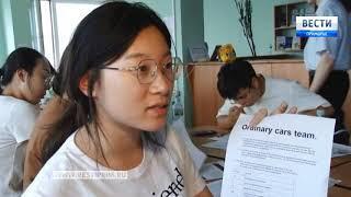 «Азия за неделю»: Скоростная таможня, авиашкола и выживание по-китайски