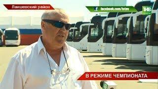 В дни мундиаля гостей в Казани ежедневно будут возить около двухсот автобусов