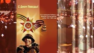Торжественная церемония возложения цветов к Монументу воинской Славы.