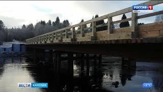 Новый мост построили в Олонецком районе