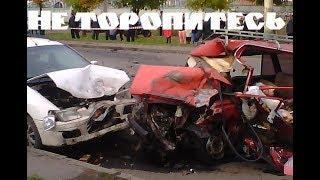 Подборка авто аварий по глупости и тупости / ДТП 2017 - 2018