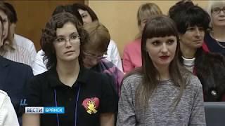 В брянском кардиодиспансере обсуждали проблему внезапной смерти